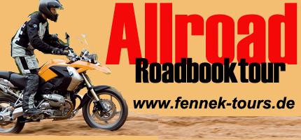 allroad_logo.jpg
