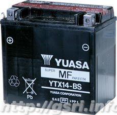 batterie-yuasa.jpg