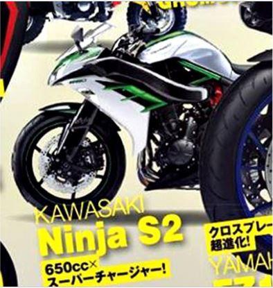 kawas-650-kompressor.jpg