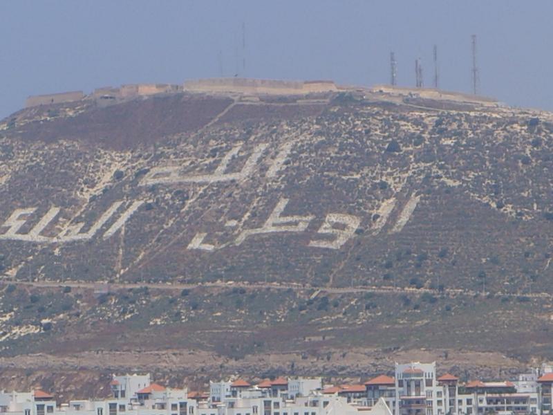 marokko-2010-2-010.jpg