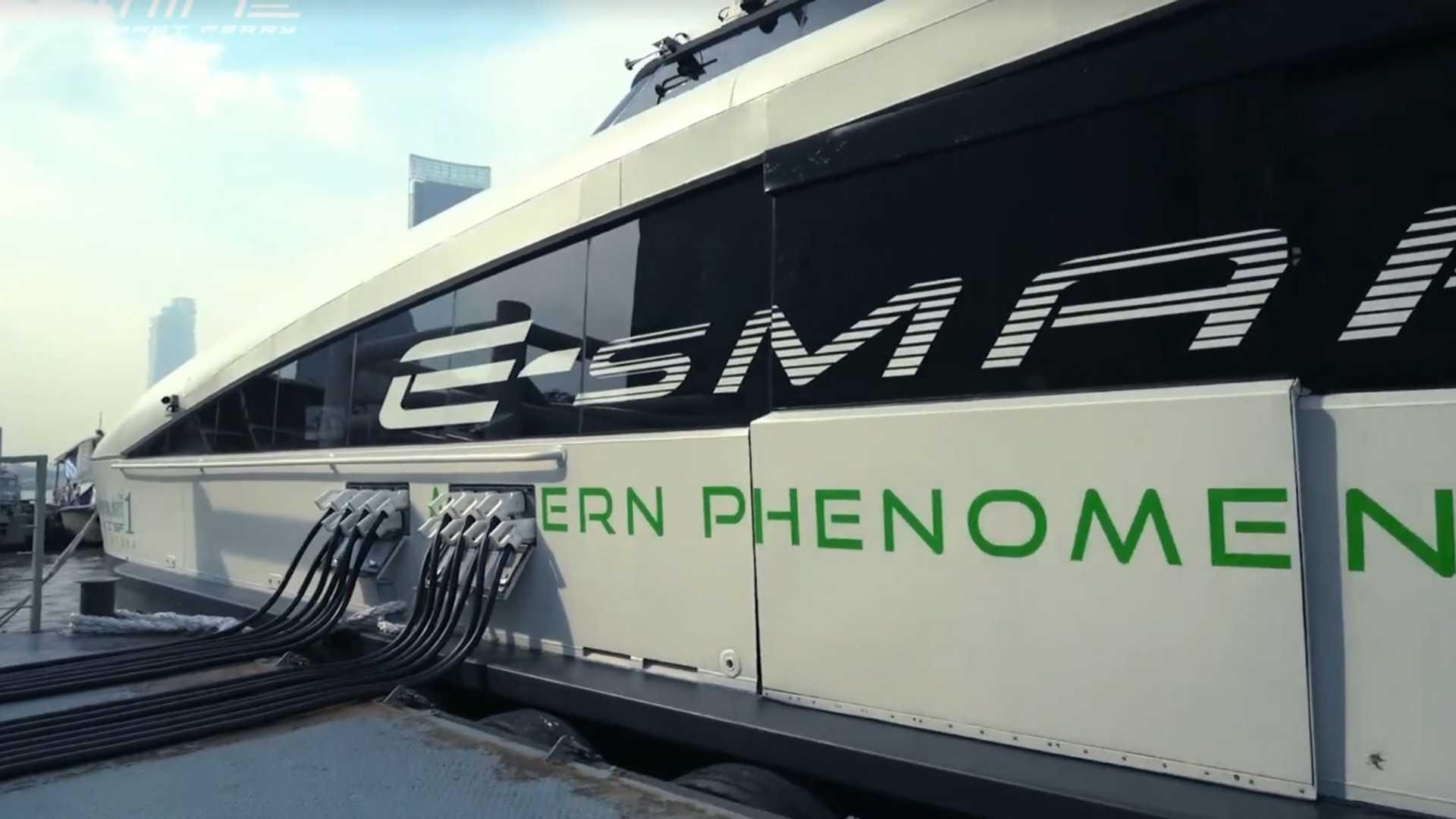 mine-smart-ferry---fast-charging-inlets-plugs.jpg
