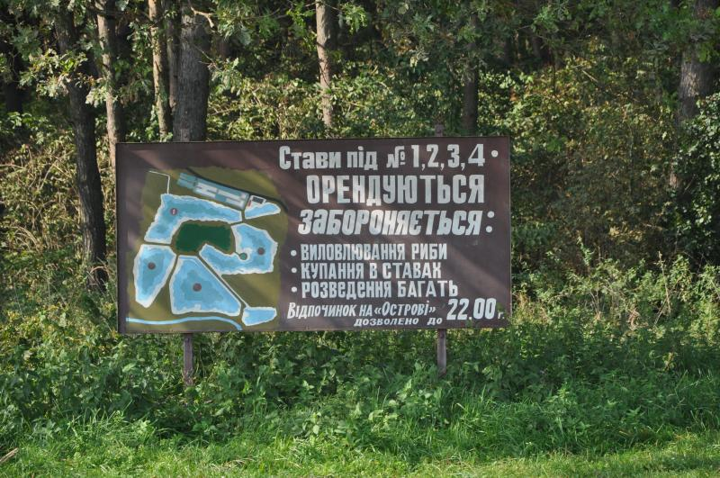 ukraine-2010-304-.jpg