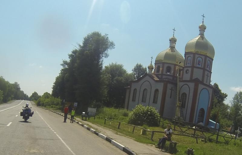 Klicke auf die Grafik f�r eine gr��ere Ansicht  Name:UkraineTypischGotteshaus.jpg Hits:412 Gr��e:43,0 KB ID:102611